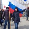 Анастасия, 28, г.Надым