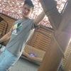 Артур, 20, г.Селидово