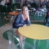 Ольга, 35, г.Рамонь