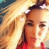 Christiana Barbie, 33, г.Аккорд