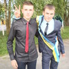 Иван, 21, г.Славута