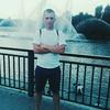 Дима, 26, г.Борисполь