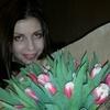 Анна, 37, г.Балашиха