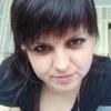 Татьяна, 32, г.Новосибирск