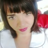 Мария, 31, г.Промышленная