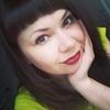 Ольга, 27, г.Абаза