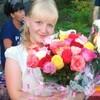 Ксения, 25, г.Хабаровск
