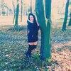Александра, 18, г.Красноармейск
