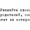 Санта_Мария_Анна, 21, г.Краслава