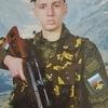 Паша, 20, г.Саранск