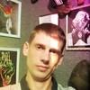 денис, 34, г.Горишние Плавни