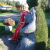 Елена, 31, г.Тамбов