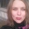 Алёна, 44, г.Москва