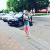 Ольга, 24, г.Белореченск
