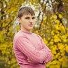 Вадим, 20, г.Малин