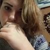 Алёна, 16, г.Усмань