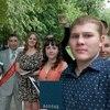 Sergey, 25, г.Ельск