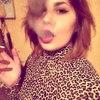 Marina, 18, г.Алчевск