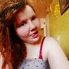 Людмила, 21, г.Горки