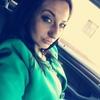 Кристина, 25, г.Электрогорск