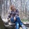 Людмила, 34, г.Сумы