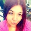 Nicole, 26, г.Индианаполис