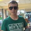 Андрей, 23, г.Черновцы