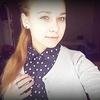 Aliona, 18, г.Козелец