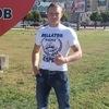 Сергей, 24, г.Орел