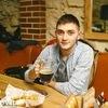 Iulian, 21, г.Кишинёв