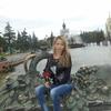 регина, 22, г.Москва