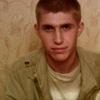 Сергей, 33, г.Азов