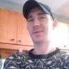 Maks, 33, г.Дальнегорск