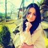 Mariia, 25, г.Ивано-Франковск
