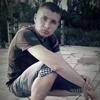 Александр, 20, г.Кривой Рог