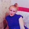 Марина, 30, г.Архангельск