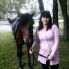 ИРИНА БАХАРЕВА, 39, г.Новокузнецк