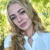 Ольга, 20, г.Ростов-на-Дону