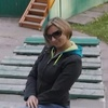 Анастасия, 27, г.Северск