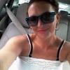 Leslie, 35, г.Нью Игл