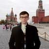 Alex, 35, г.Белгород