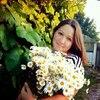 Яна, 22, г.Бобруйск