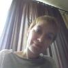 Наталья, 40, г.Сегежа
