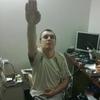 Дмитрий, 40, г.Мичуринск