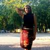 Tamara, 41, г.Днепропетровск