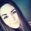Алёна, 18, г.Луганск