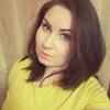 Анна, 28, г.Раменское