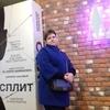 Елена, 36, г.Чехов