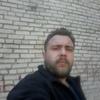 Александр, 31, г.Северск