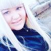 Анастасия, 20, г.Усолье-Сибирское (Иркутская обл.)